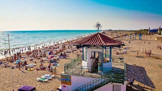 Пляж Прибой